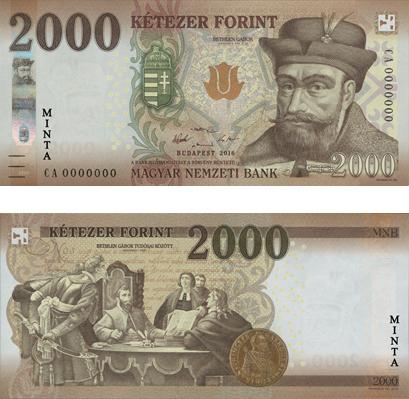 popupu2000